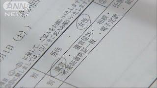 「法の日」公証役場で遺言書作成など無料の電話相談(16/10/01)