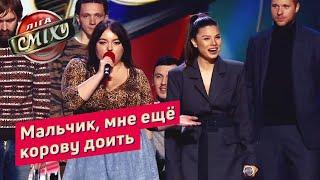 Музыкальный батл с Мишель Андраде