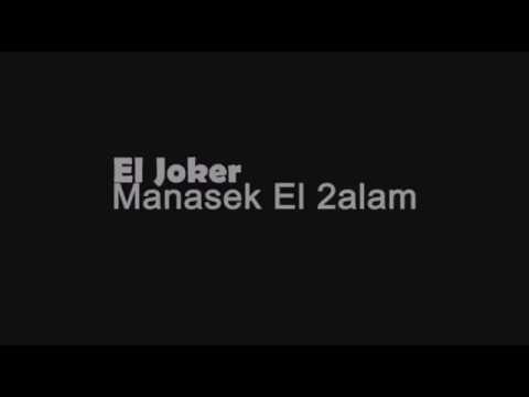 El Joker - Manasek El 2alam l الجوكر - مناسك الألم visual lyrics