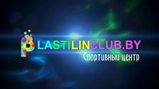 Обучение плаванию - Plastilinclub.by