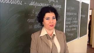 Учитель года-2018. День 2 - Уроки.
