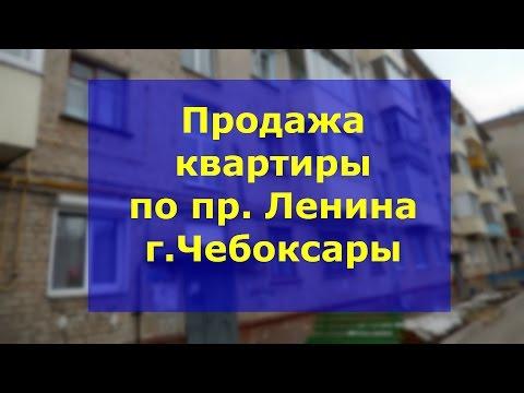 Недвижимость в Челябинске по типу 74 ру, авито — продажа