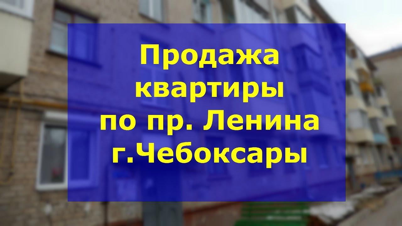 Лун. Ua поможет выбрать и купить квартиру в г. Киев на вторичном рынке жилья. Объявления о продаже недвижимости (квартир) киева на карте с ценой, фото.