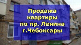 видео продажа: купить билеты на поезд на Чебоксары | купить: купить билеты на поезд на Чебоксары, цена