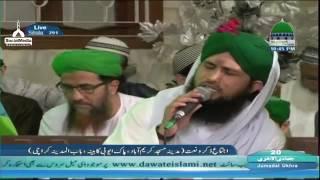 Kalam Muddat Se Mere Dil Main Hai Arman-e-Madina -  Qari Asad Attari Al Madani