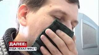 Как избежать заражения гриппом 06 02(, 2013-02-06T18:21:57.000Z)