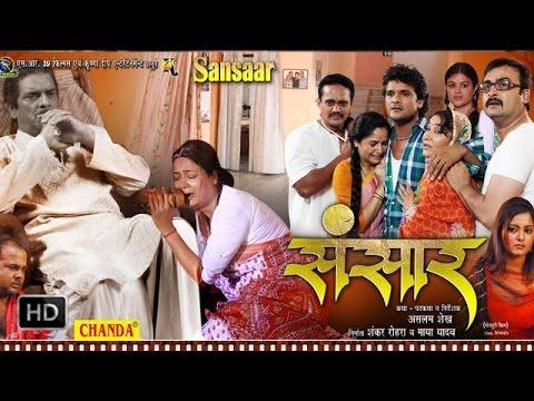 Maza ghar maza sansar | marathi full movie | ajinkya deo, mughda.