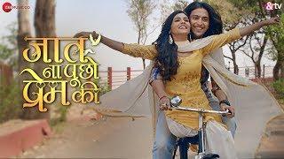 Jaat Na Poocho Prem Ki - & TV | Yasser Desai & Aishwarya | Ajay Atul | Amjad Nadeem Aamir | Manoj M