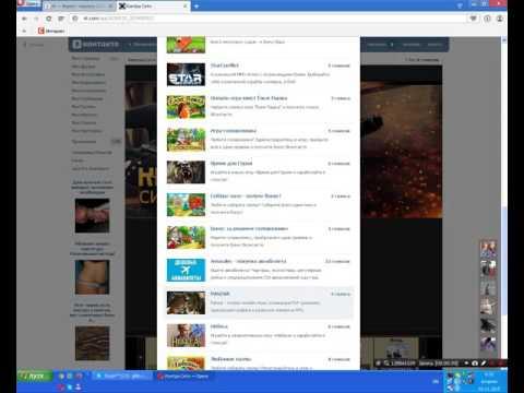 Ru- - Читы для онлайн игр