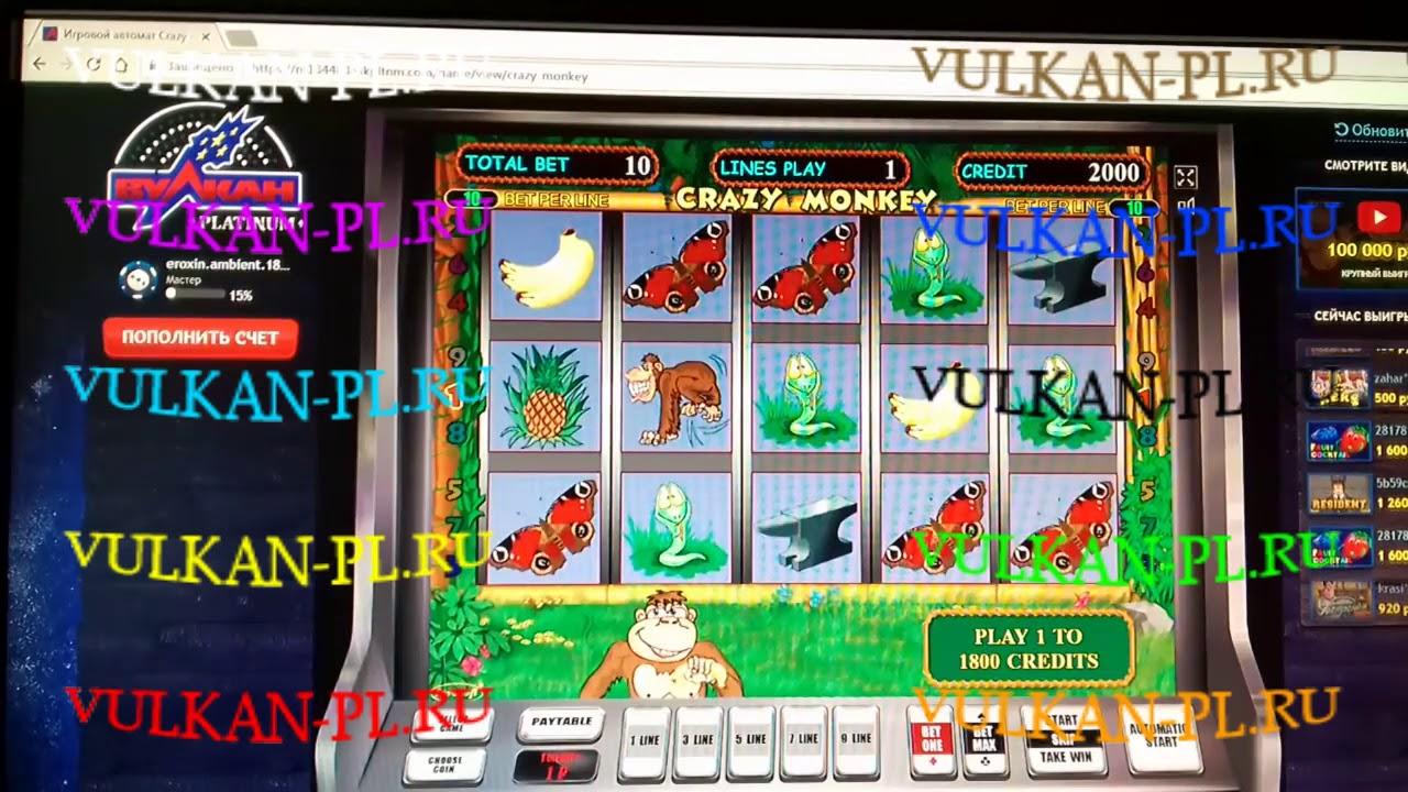 Играть бесплатные игровые автоматы белатра онлайн