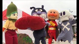 アンパンマンショー 【おくらちゃんとおいしいおやさい】 人気者ホラーマン、クリームパンダちゃんの楽しいお話だよ 最前列高画質 Anpanman kidsshow