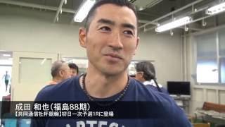 成田和也(37)がオープニングレースで復活をアピールだ。度重なるケ...