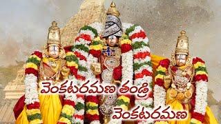 Venkataramana Thandri Venkataramana