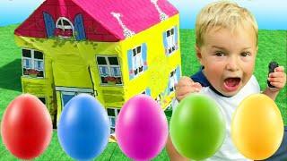 История про волшебный домик и яица с сюрпризами