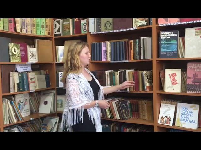 Изображение предпросмотра прочтения – ВикторияИванова читает произведение «Книги в красном переплете» М.И.Цветаевой