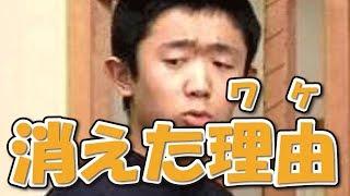【衝撃】えなりかずきが芸能界から消えたワケ・・・ 〇おすすめ動画 ヤ...