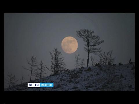 """Восход полной луны на острове Огой снял иркутский фотограф, """"Вести-Иркутск"""""""