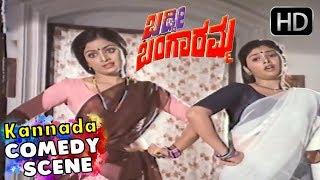 Dinesh Comedy Scenes with his wife | Kannada Comedy Scenes | Baddi Bangaramma Kannada Movie