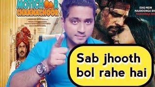 Motichoor chaknachoor And Marjaavaa Movie Review/Honest Movie Reviews in hindi.