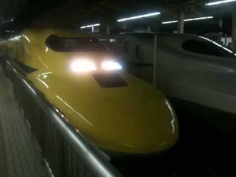 JR TOKAI(Central Japan Railway Company) : Doctor Yellow