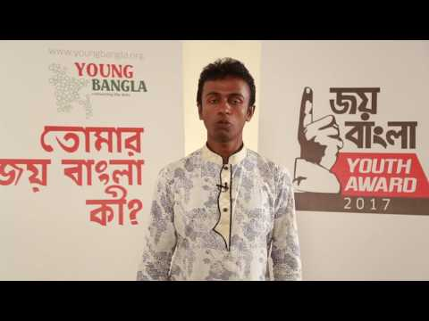 Call for Joy Bangla Youth Award 2017_ 02