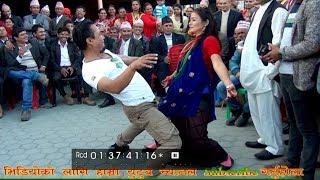 बाजामा कस्को जित कस्को हार भन्दै तहल्का मच्चियो /panche baja dance at pokhara