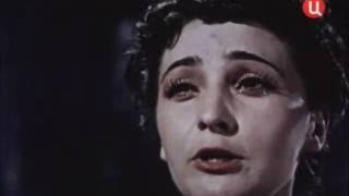 Заноза 1956г.