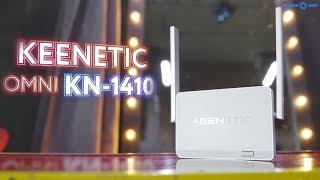 Обзор Keenetic OMNI KN-1410 в 4k