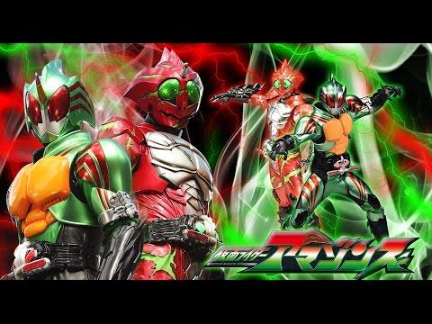 Kamen Rider Amazons 2016  Indo Lyrics