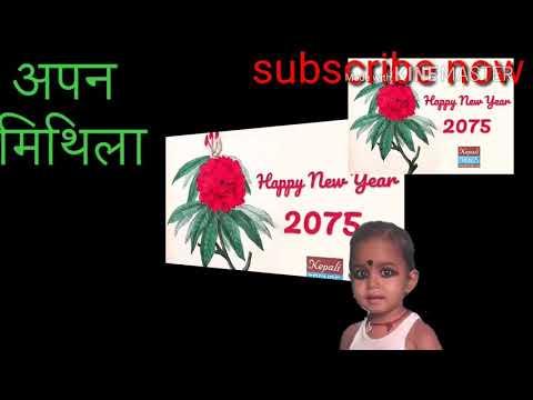 Maithila Bhajan Hanuman / Kritan Bhajan / Maithili Songs / Nepali Bhajan / Kreetan Vajan / Janakpur