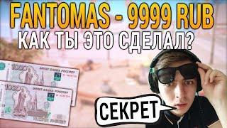 ЧЕЛЛЕНДЖ КОТОРЫЙ ТЫ НИКОГДА НЕ ПРОЙДЕШЬ! - GTA SAMP