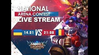 ROMANIA - UKRAINE LIVE | ПРЯМАЯ ТРАНСЛЯЦИЯ Международной Арены. 14.01 2018 Mobile Lege