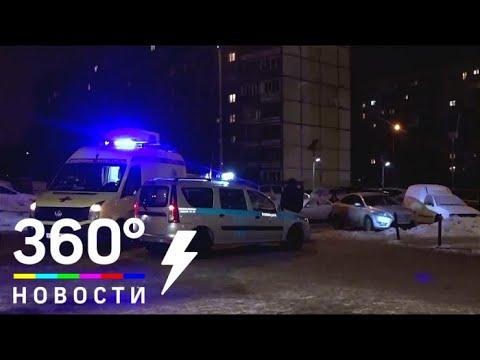 В Балашихе в многоэтажном доме прогремел взрыв и начался пожар