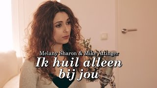 Ali B ft. Diggy Dex - Ik huil alleen bij jou - Piano cover by Melany Sharon