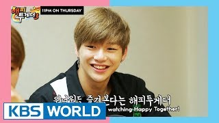 Happy Together | 해피투게더 - Wanna One's Pre-meeting