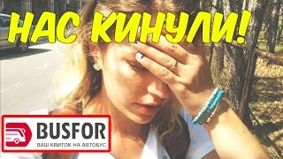 видео Билеты на автобус Киев - Коблево, расписание, купить, цена Киев - Коблево – busfor.ua