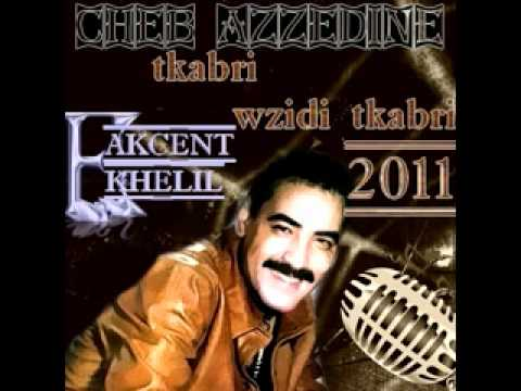 cheb azzedine 2011 mchite l paris