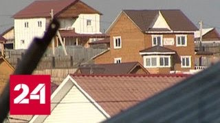 Смотреть видео В Иркутске мужчина отомстил экстрасенсу за плохие новости - Россия 24 онлайн