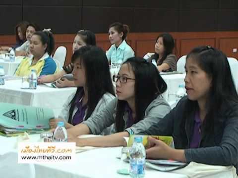 ประกันสังคมจังหวัดตาก สาขาแม่สอด จัดประชุมให้ความรู้เรื่องกฎหมายประกันสังคมแก่ผู้ประกอบการ