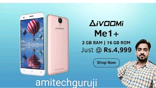 ivoomi me1 4999 2gb ram 16 memory real unboxing and first impression