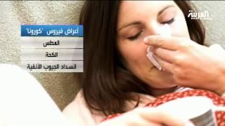 أعراض فيروس \