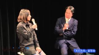 女優の水野美紀さんが12月27日、東京都内で行われたWOWOWの連続ドラマ「...