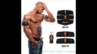 Пояс AB Gymnic - пояс для похудения живота ab gymnic отзывы
