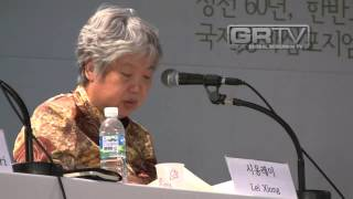 Reciprocity, Balance and Peace on the Korean Peninsula - Xiong Lei in Seoul