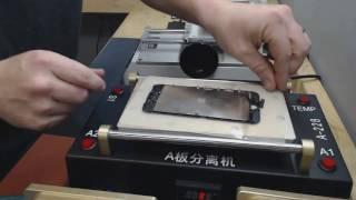How to Refurbish iPhone 7 Glass Only CP Frames, OCA & Polarizer All-In-One | www.RefurbTraining.com