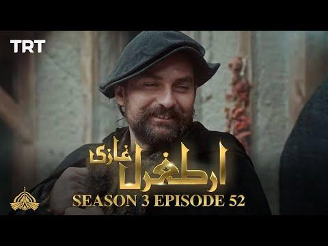 Ertugrul Ghazi Urdu   Episode 52  Season 3