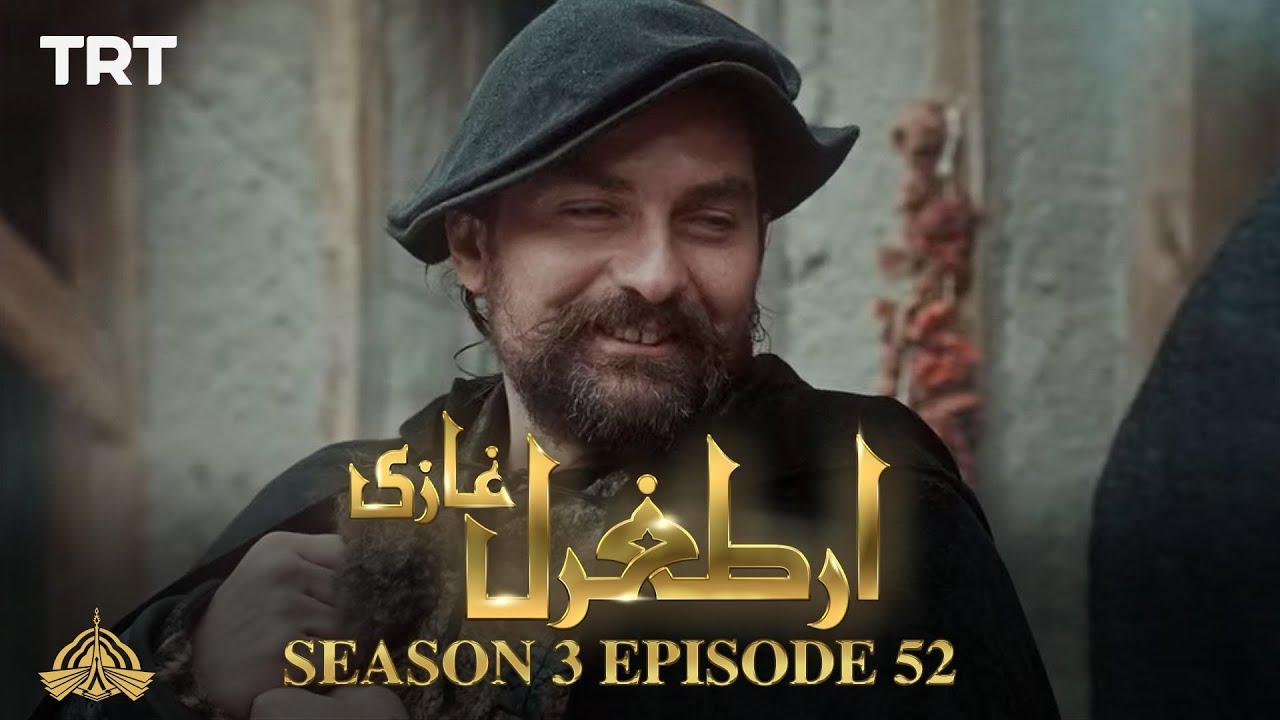 Download Ertugrul Ghazi Urdu   Episode 52  Season 3