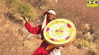 Download Rajasthani Dhamal Song 2018 |मंगरो मरदा रो | Full  | by- Surendra Jhala MP3 song and Music Video