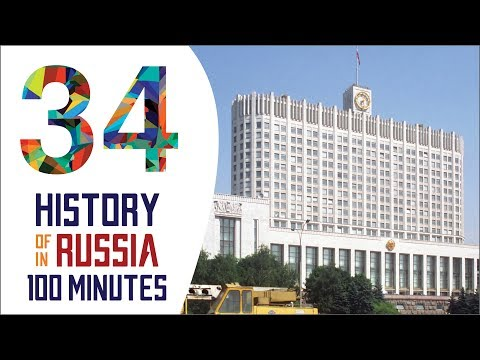Russian Federation - History of Russia in 100 Minutes (Part 34 of 36)