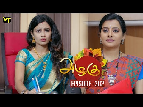Azhagu - Tamil Serial | அழகு | Episode 302 | Sun TV Serials | 15 Nov 2018 | Revathy | Vision Time